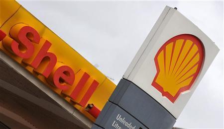 Again, Shell shuts 180,000bpd oil export pipeline