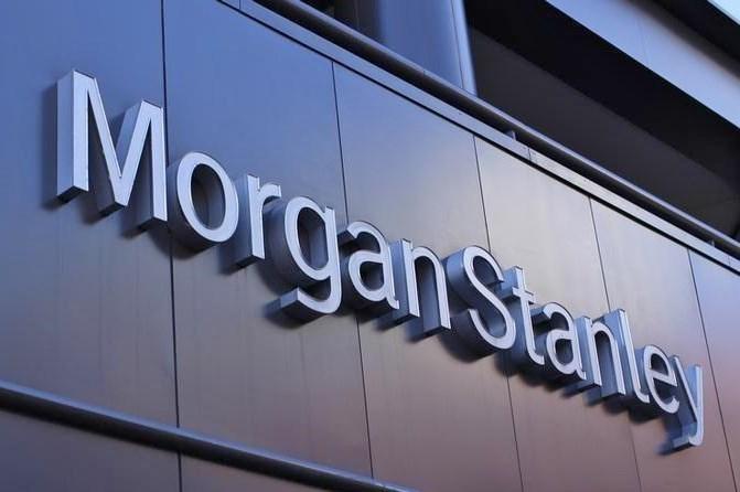 Morgan Stanley raises Nigeria's weighting, standalone decision still ahead